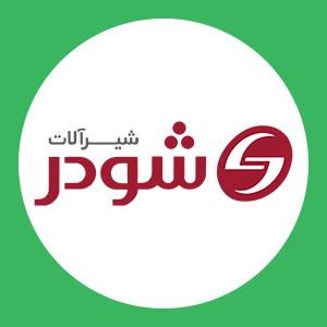 logo_sholder